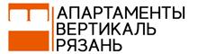 Апартаменты вертикаль Рязань